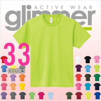 T shirt short sleeve Womens plain dry T shirt GLIMMER glimmer 26 colors S M L size 2P13oct13_b