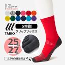 ●○ タビオ / tabio ○● サッカー 5本指 ソック