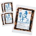 【D】佃煮職人きくらげ椎茸×5個セット