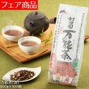 【s】村田園 万能茶(選) 400g入り×100個セット 1110