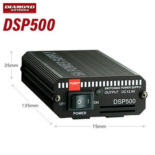 無線・トランシーバー用アクセサリー, 安定化電源  DSP500 DSP500(DC5A)