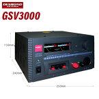第一電波工業 GSV3000 ダイヤモンド リニアシリーズ型直流安定化電源