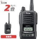 無線機 アイコム ICOM IC-DPR6#12 2台セット 登録局 トランシーバー