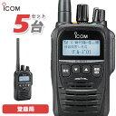 無線機 ICOM IC-DPR7S 5台セット 登録局 トランシーバー
