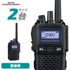 無線機 スタンダードホライゾン SR720 2台セット Bluetooth 登録局 トランシーバー