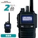 無線機 スタンダードホライゾン SR730 2台セット 携帯型 5Wハイパワーデジタルトランシーバー
