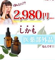 高濃度アルブチン3.0%配合!色素沈着しみ取り化粧品シミ取りクリームシミ美白送料無料そばかす消すゲル乾燥クリームヒアルロン酸保湿