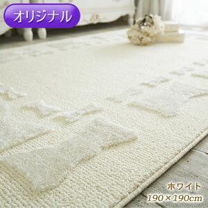 【吉川ひなの×Scroll コラボ商品】リボン柄ラグFH 190×190※メーカーお届け品