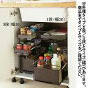 シンク下 ラック ブラウン 3段 幅20cm フリーラック キッチン 収納 収納棚 隙間収納 ...