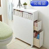 多機能トイレラックQB ( キャスター付き 完成品 トイレ 収納 トイレブラシ トイレットペーパー 棚 )※メーカーお届け品