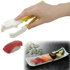 トング 早技!握り寿司トン具ライト すし スシ しゃり キッチンツール 調理器具 日本製...