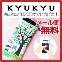 スマートフォンの収納ポーチ小物やアクセサリーの巾着スマホのポーチKYUKYU(きゅきゅ)スマー...