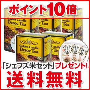 ゴールデンキャンドルデトックティー5箱セット【ポイント10倍・送料無料】(ゴールデンキャンドルデトックティー)ゴールデンキャンドルデトックティー