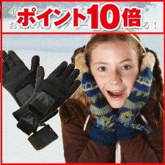ほっかほっかインナー手袋(インナーヒーターグローブ)はスイッチ1つでグローブ本体が発熱【ポ...