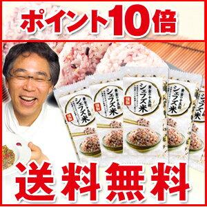 キヌア・アマランサス配合 雑穀米「シェフズ米」 スティックパック6袋+15本(1袋)プレゼント 3,150g(30g×105本)