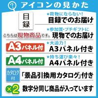 【あす楽】東京ディズニーリゾート1DAYパスポートぺア5点Aセット、景品、二次会景品、目録、ゴルフコンペ、忘年会、新年会、ディズニーランド