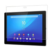Xperia Z4 Tablet 保護フィルム docomo SO-05G au SOT31 SONY SGP712JP Wi-Fiモデル 10.1 インチ タブレット 対応 3Layer Structures SCREEN SHIELD コーティング スクリーンシート画面保護&指紋防止…