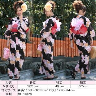 高級変わり織り浴衣7点セット『』女性帯生地ゆかたユカタyukata2011年新作!【5月16日より順次発送】