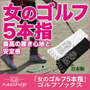 Golf_ld_img12c