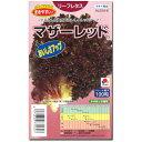 リーフレタス 種子 マザーレッド 100粒 レタス 【ラッキーシール対応】