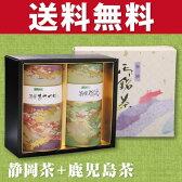 【送料無料】《お茶ギフト》YA-07旨みと香りの特撰2品種 お茶贈り物(内祝い 御歳暮 お中元 敬老の日)仏事贈答品(香典返し お供え お返し)
