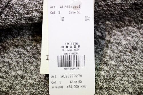【SALE商品】エルビーエム/LBM1911/2B3P/ニットジャケット/コットン/メランジグレー【LBM1911正規販売店】