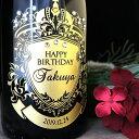 (名入れ シャンパン)モエ・エ・シャンドン ネクター モエシャンドン 名入れ 名前入り お酒 酒 ギフト 彫刻 プレゼント 母の日 結婚記念 誕生日 出産祝い 男性 女性 贈り物 退職祝い 卒業祝い 結婚祝い お祝い 開店祝い モエエシャンドン【送料無料】【名入れ】