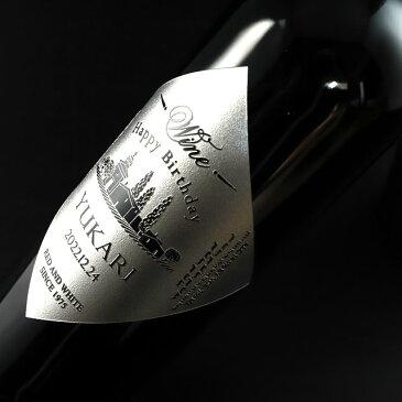(名入れ ワイン)ムートン・カデ ルージュ【フランス】 赤ワイン 名入れ 名前入り お酒 酒 ギフト 彫刻 プレゼント 母の日 結婚記念 誕生日 出産祝い 男性 女性 贈り物 ギフト 彫刻 退職祝い 卒業祝い 結婚祝い お祝い 開店祝い【送料無料】【名入れ】