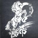 優雅な跳ね馬 No.069 名入れ彫刻 追加デザイン