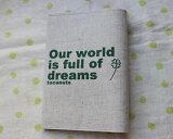 【メール便OK】ブックカバー 文庫版サイズ TOCONUTS/トコナッツ 可愛いプリント生地 手軽に使えるタイプ 厚さ1cm程度までの文庫本対応可能 リネンナチュラル 緑ロゴ