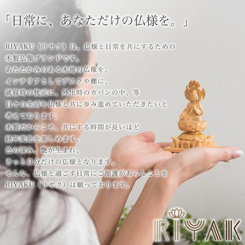古代色四天王 BASICRIYAK リヤク BASIC 仏像 小型仏像 インテリア デザイン