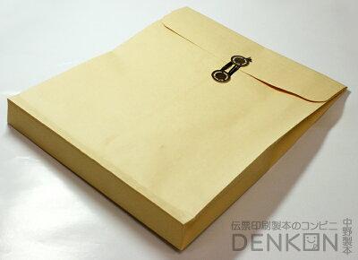 角2封筒・保存袋・クラフト120・100枚・マチ紐(ひも)付きタイプ