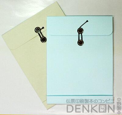 角2封筒・保存袋・エクセレントカラー130・100枚・マチ紐(ひも)付きタイプ