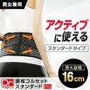 2413_item01_japan