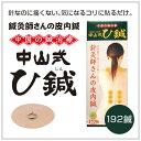 518450_item