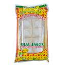 冷凍パステウ(牛挽肉)24個x15g (REAL SABOR)