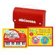 【ミキハウス】ポカポカフレンズのおんがくえほん『ピアノ』『たいこ』2冊のセット♪ (mikihouse) [アタッシェBOX入り]《出産祝い・プレゼントに!》音の出る絵本・知育えほん・知育玩具
