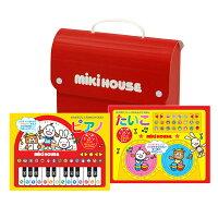 【ミキハウス】ポカポカフレンズのおんがくえほん『ピアノ』『たいこ』2冊のセット♪(mikihouse)《出産祝い・プレゼントに!》音の出る絵本・知育えほん・知育玩具(10-9922-359)