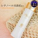 化粧水 レチノール 化粧水 150ml [ retinol ...