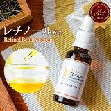 【タイムセール 31%オフ送料無料】 レチノール 原液美容オイル 30ml retinol 美容液 ビタミンA スキンケア 保湿