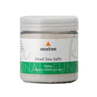 【リラックス 300g】→おやすみ前のゆったりとしたバスタイムに♪死海の塩とエッセンシャルオイル【MEDOWS(メドウズ)デッドシーソルト】(バスソルト/アロマオイル/入浴剤/バスタイム/スキンケア)