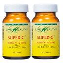スーパーC 2本セット(脂溶性ビタミンC)LIVE HEAL