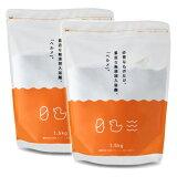 ベルメ入浴剤・沐浴剤 お徳用1.5kg×2個セット 計量スプーン付(送料無料)