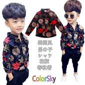 韓国子供服制服