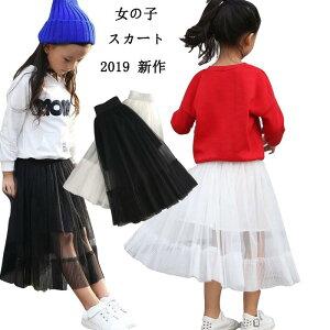 WK キッズ 女の子 スカート チュールスカート レーススカート ミニスカート サーキュラースカート 膝丈スカート フレアスカート 子供服 こども服 女の子 女児 小学生 ショートスカート 通園 通学 ファッション ダンス衣装 スカート