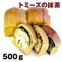 抹茶あん食(黒豆入り)パン トミーズ#2