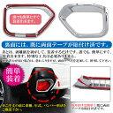 スバル SUBARU XV GT系 リヤフォグランプカバー Negesu(ネグ...