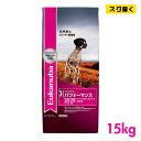 ユーカヌバ プレミアム パフォーマンス ワーキング&エンデュランス 活発犬用 15kg ブリーダーパック
