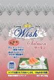 ウィッシュ サーモン 5.4kg Wish 【犬用/ドッグフード/ドライフード/小型犬/中型犬/大型犬/子犬/成犬/高齢犬】 【送料無料】
