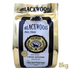 ブラックウッドミルフード50018kg(2kg×4)BLACKWOOD